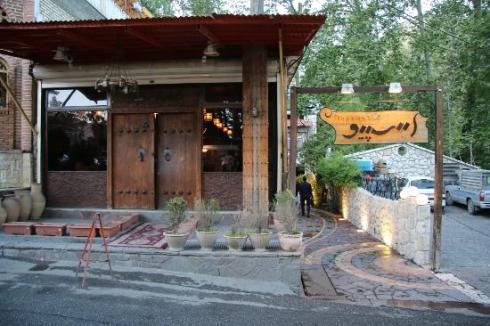 spu-restaurant